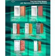 Пластмассовые формы для бордюр, латок и люк фото