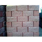 Сплитерные блоки(Капчагай) фото