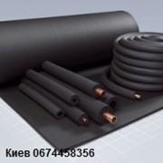 Изоляция для труб Armaflex, K-Flex, Eurobatex, кайфлекс фото