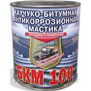 БКМ-100 фото