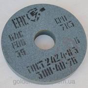 Круг для шлифовки (шлифовальный) 64С 300x40x76 фото