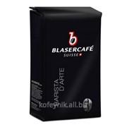 Кофе в зернах Blaser Barista D'arte 250 г фото