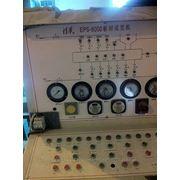 Оборудование по производству пенопласта фото