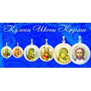 Круглые Кулоны Иконы с образами Христа и Марии фото