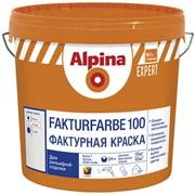 Краска Alpina EXPERT Fakturfarbe 100 фото