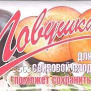 Феромонная ловушка для сливовой плодожорки фото