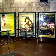 Рекламные щиты в метро фото