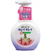 Жидкое мыло для рук Lion Kirei Kirei с ароматом цитрусовых и маслом розмарина, флакон-дозатор, 250 мл фото