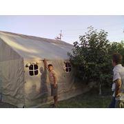 Палатки тенты брезент фото