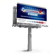 Размещение рекламы на билбордах в Ташкенте Узбекистане фото