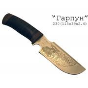 Ножи кованные, Гарпун фото