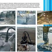 Удаление шлама в угольной промышленности фото