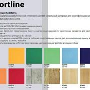Спортивное напольное покрытие Forbo Sportline фото