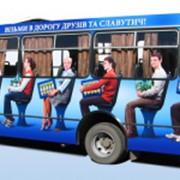 Реклама на транспорте Киев фото