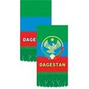 "Вымпел ""DAGESTAN-флаг"" (8х12 см) фото"