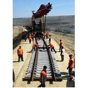 Строительство и ремонт подъездных железнодорожных путей в Украине фото