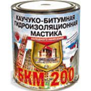 БКМ-200 каучукова-битумная мастика фото