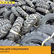 Шины и Резина на тракторы MITSUBISHI,KUBOTA,YANMAR,ISEKI и т.д. в наличии, в Алматы фото