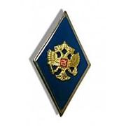 Знак нагрудный (ромб) об окончании Военного училища фото