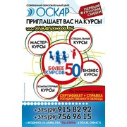 """Современный образовательный центр """"ОСКАР"""" в г. Жодино фото"""