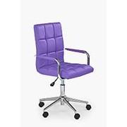 Кресло компьютерное Halmar GONZO 2 (фиолетовый) фото