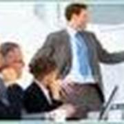 Налоговые тренинги фото