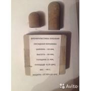Керамические бронепластины фото