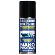 Нанопротек Marine Electric. Защитное покрытие для электрооборудования от влаги, окисления и короткого замыкания, 210мл фото