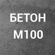 Бетон М100 (В7,5) П3 на щебне фото