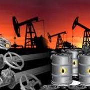 Нефть сырая Ровно, Ровненская область фото