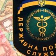 Услуги в сфере налогообложения Львов; Послуги у сфері оподаткування Львів фото