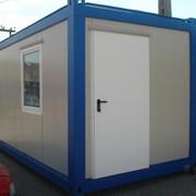 Containere de birou фото