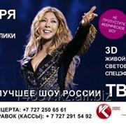 Билеты фото