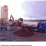 Очистка нефтесодержащего грунта в последствий аварий фото