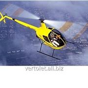 Вертолет Robinson R22 Beta II фото
