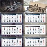 Изготовление календарей любых форматов и видов: Настольные, карманные, фото-календари, квартальные, настенные. фото