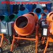 Аренда: Бетономешалка Limex - 125 LP. 220В. Минск. фото