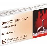 Васкопин селективный блокатор кальциевых каналов фото