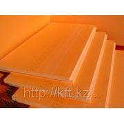 Теплоизоляционные плиты «ПЕНОПЛЭКС» 1200х600х20 фото