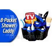 Органайзер для ванной комнаты 8-Pocket Shower Caddy купить в украине фото