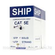 Кабель сетевой, SHIP, D108, Cat.5e, UTP, 4x2x1/0.51мм, LSZH, 305 м/б, (Огнеупорный, При горении не выделяет дыма) фото
