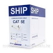 Кабель сетевой, SHIP, D145-P, Cat.5e, FTP, 4x2x1/0.51мм, 305 м/б, PVC, (Экранированный) фото