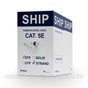 Кабель сетевой, SHIP, D145S-P, Cat.5e, FTP, 4x2x7/0.16мм, 305 м/б, PVC, (Экранированный, Многожильный) фото