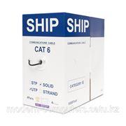 Кабель сетевой, SHIP, D165A-C, Cat.6, UTP, 4x2x1/0.574мм, PE, 305 м/б (Влагостойкий, Для наружных работ) фото