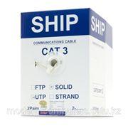 Кабель сетевой, SHIP, D105-2, Cat.3, UTP, 2x2x1/0.4мм, PVC, 305 м/б фото