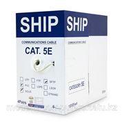 Кабель сетевой, SHIP, D155-P, Cat.5e, S-FTP, 4x2x1/0.51мм, 305 м/б, PVC, (Двойной экран) фото