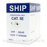 Кабель сетевой, SHIP, D135S-P, Cat.5e, UTP, 4x2x7/0.16мм, PVC, 305 м/б (Многожильный) фото