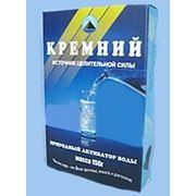 Кремневая сила, насыщение воды жизненно-важным кремнием! фото