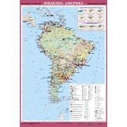 Південна Америка. Економічна карта, м-б 1:8 000 000 (на планках) фото
