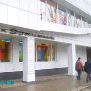 Помещение коммерческого назначения в торговом центре фото